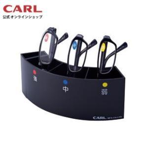 老眼鏡スタンドセット EGS-01|carl-onlineshop
