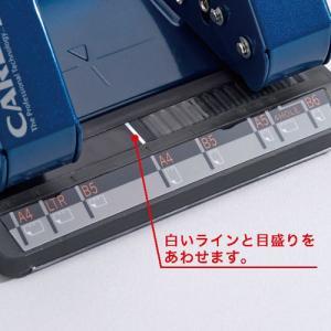2穴パンチ LP-20|carl-onlineshop|05
