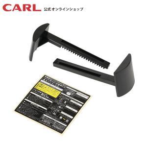 強力パンチ ゲージ PNGA001 カール事務器 【公式】|carl-onlineshop