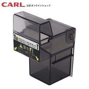 強力パンチ クズ受け PNSA001 カール事務器 【公式】|carl-onlineshop