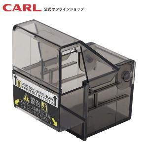 強力パンチ クズ受け PNSA002 カール事務器 【公式】|carl-onlineshop