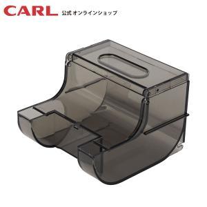強力パンチ クズ受け PNSA003 カール事務器 【公式】|carl-onlineshop