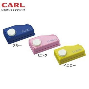 2穴パンチ PP-01|carl-onlineshop|01