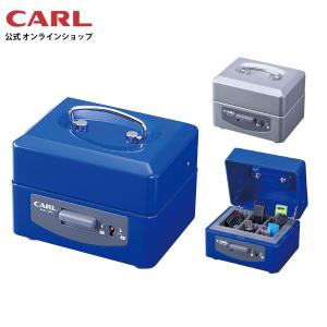 【アウトレット品】スチール収納BOX SKB-7000 カール事務器 【公式】 carl-onlineshop