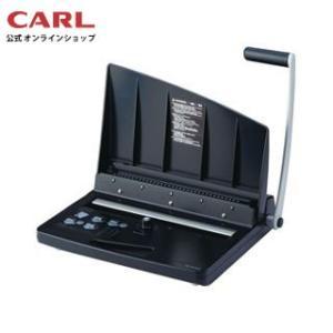 トジックル ダブルループリング製本機 TZ-W34|carl-onlineshop