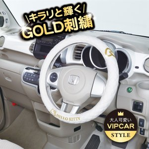 KT489 ハローキティ ハンドルカバーWH セイワ カー用品 SEIWA|carlife