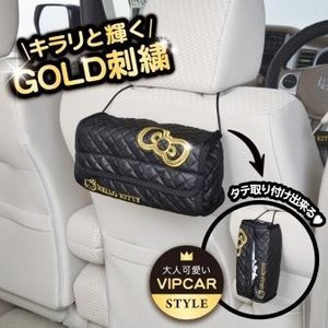 KT490 ハローキティ ティッシュカバー セイワ カー用品 SEIWA carlife