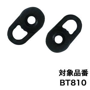 PART0116 イヤーピース BT810 の商品画像|ナビ
