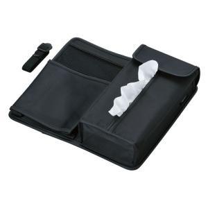 W625 コンパクトシートバックポケット セイワ カー用品 SEIWA|carlife
