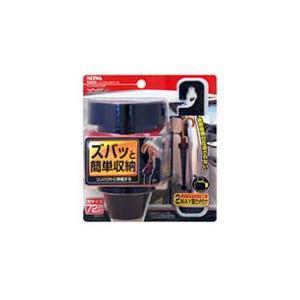 W655 コンパクトカサケース セイワ カー用品 SEIWA|carlife|04
