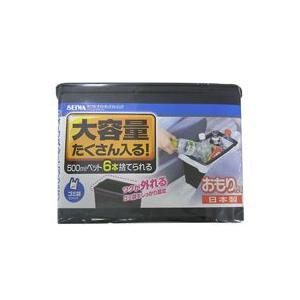 W732 ダストボックスLリング セイワ カー用品 SEIWA|carlife|04