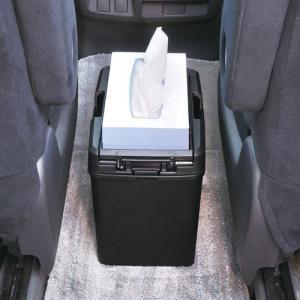 W733 ダストボックスLティシュ セイワ カー用品 SEIWA carlife 03