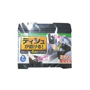 W733 ダストボックスLティシュ セイワ カー用品 SEIWA carlife 04