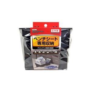 W818 シートドリンク+ポケット セイワ カー用品 SEIWA|carlife|03