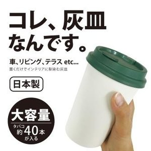 W822 カフェアッシュ セイワ カー用品 SEIWA|carlife