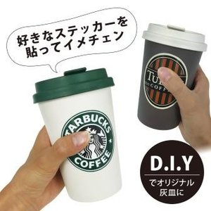 W823 カフェアッシュ セイワ カー用品 SEIWA|carlife|04