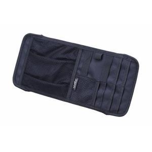 W876 サンバイザーポケットフルサイズ2  セイワ カー用品 SEIWA|carlife