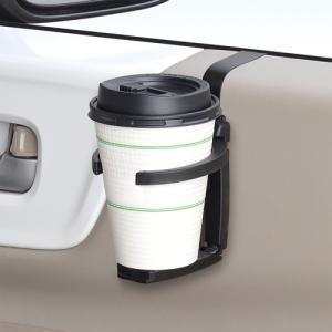 W895 ドアトリムカップホルダー セイワ カー用品 SEIWA|carlife|03