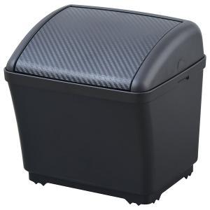 W911 ダストボックスS カーボン セイワ カー用品 SEIWA|carlife