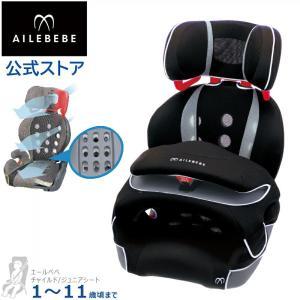 ジュニアシート エールベベ  ALC246  サラット3ステップクワトロST ブラック×グレー 1歳から 11歳まで carmate|カーメイト 公式オンラインストア