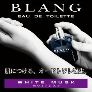 ホワイトムスク 香水 カーメイト L531 ブラング オードトワレ  30ml BLANG carmate|カーメイト 公式オンラインストア
