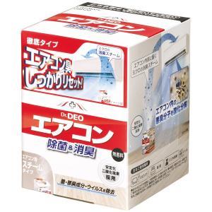 カーメイト DSD20 Dr.DEO ドクターデオ スチームタイプ 部屋のエアコン用 強力消臭除菌 carmateの商品画像|ナビ