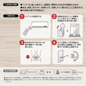 カーメイト DSD20 Dr.DEO ドクターデオ スチームタイプ 部屋のエアコン用 強力消臭除菌 carmate|carmate|03