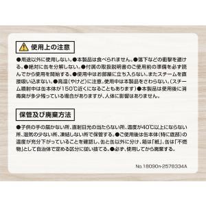カーメイト DSD20 Dr.DEO ドクターデオ スチームタイプ 部屋のエアコン用 強力消臭除菌 carmate|carmate|04