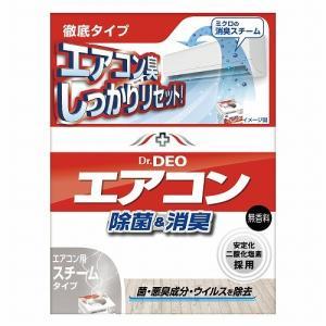 カーメイト DSD20 Dr.DEO ドクターデオ スチームタイプ 部屋のエアコン用 強力消臭除菌 carmate|carmate|05
