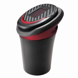 灰皿 車 カーメイト DZ385 ソーラーアッシュトレイ X カーボン調 メタリックレッド (アウトレット)【08】【パッケージに多少の傷汚れありの為大奉仕】carmate|カーメイト 公式オンラインストア
