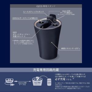 カーメイト DZ429 iQOS(アイコス)専...の詳細画像4