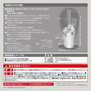 カーメイト DZ516 IQOS 3 MULTI専用スタンド ホワイト 車載 アイコス 3 マルチ ケース カバー ホルダー 充電 吸い殻入れ iqos3 multi carmate|carmate|05