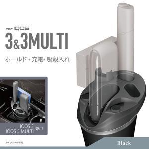 カーメイト DZ517 Z IQOS3 IQOS3 MULTI兼用スタンド ブラック 車載 アイコス...