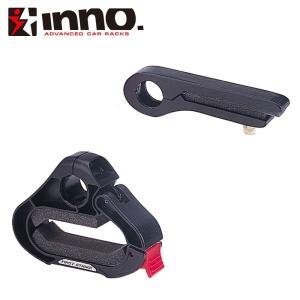 カーメイト IF54 ロッドホルダーパーツ オプション3ホルダー 釣り用品 補修部品 carmate|carmate