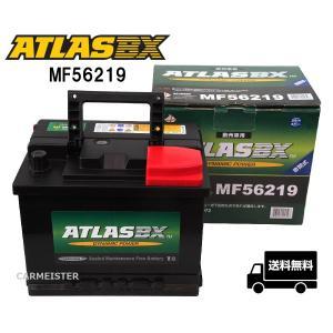 ATLAS 56219 アトラス 輸入車用 バッテリー 互換 PSIN-6C|carmeister