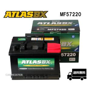 ATLAS 57220 アトラス 輸入車用 バッテリー 互換 PSIN-7C|carmeister