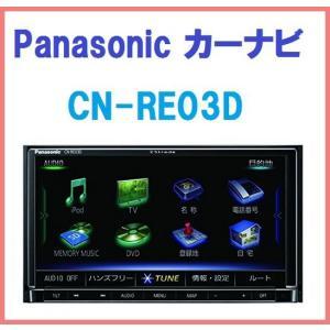 【在庫有り】CN-RE03D Panasoni...の関連商品5