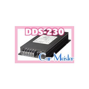DCDCコンバーター DDS-230 30A DC24V/DC12V ニューエラー