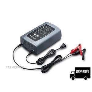 バッテリー充電器 DC12V専用 DRC-1000 8段階自動充電制御 セルスター|carmeister