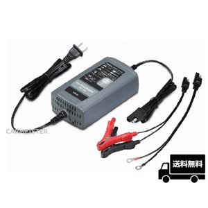 バッテリー充電器 DC12V専用 DRC-300 8段階自動充電制御 セルスター|carmeister
