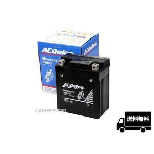 ACデルコ シールド型 バイク用バッテリー DTX7L-BS carmeister
