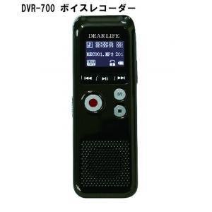 ボイスレコーダー DVR-700 レックマン FMラジオ対応 ボイスレコーダー 長時間録音