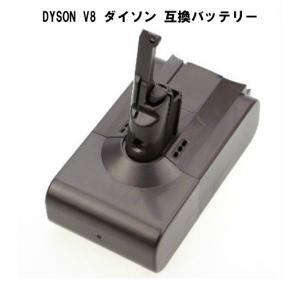 ダイソン バッテリー 互換 DYSON V8  大容量 32...