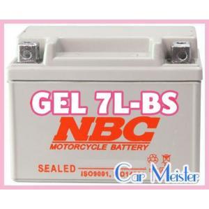 GEL7L-BS バイク ジェットスキー マリンジェット バッテリー carmeister