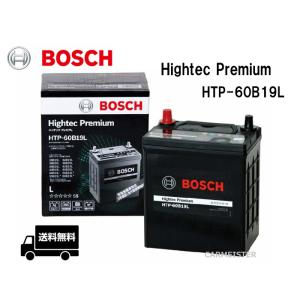 【在庫有り】ダイハツ ムーヴ L15 L16 L17 L18 L600 L900 LA100 用 HTP-60B19L BOSCH ボッシュ 国産車用 ハイテックプレミアム バッテリー 大容量