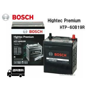 【在庫有り】HTP-60B19R BOSCH ボッシュ 国産車用 ハイテックプレミアム バッテリー 大容量 カオス対抗商品|carmeister