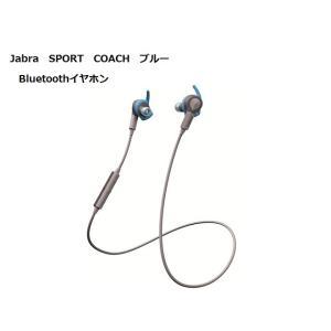 *高性能音声コーチ(日本語) *TRACKFIT モーションセンサー *アプリ連動によるエクササイズ...