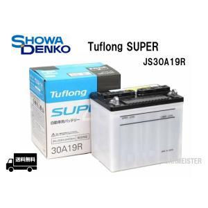 新神戸日立 JS30A19R Tuflong SUPER 国産車用 バッテリー carmeister