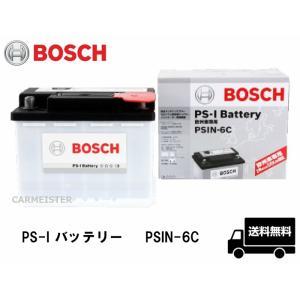 PSIN-6C BOSCH 欧州車用 バッテリー 62Ah BMW ミニ R50 R52 R53 R...