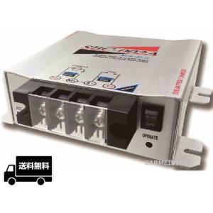 サブバッテリーチャージャー SBC-002A ニューエラー 出力:MAX60A|carmeister